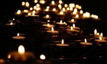 Владимир Зеленский объявил 26 сентября днем траура в Украине в связи с катастрофой военного самолета Ан-26