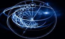 Козерогам полезно заняться медитацией: гороскоп на сегодня