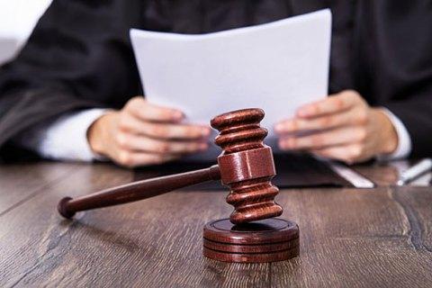 В области суд вынес приговор несовершеннолетнему парню. Новости Днепра