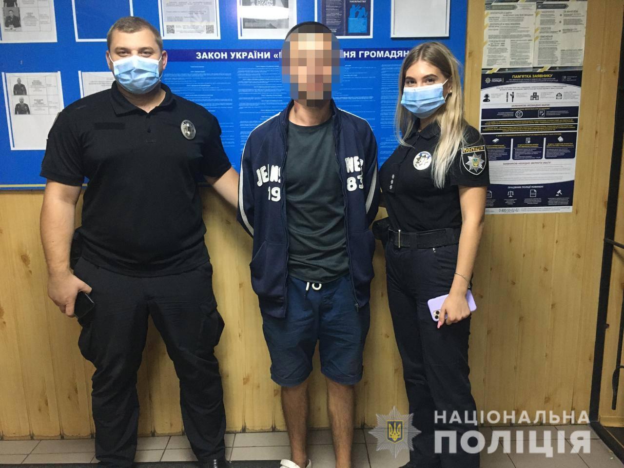 Задержали двух грабителей. Новости Днепра