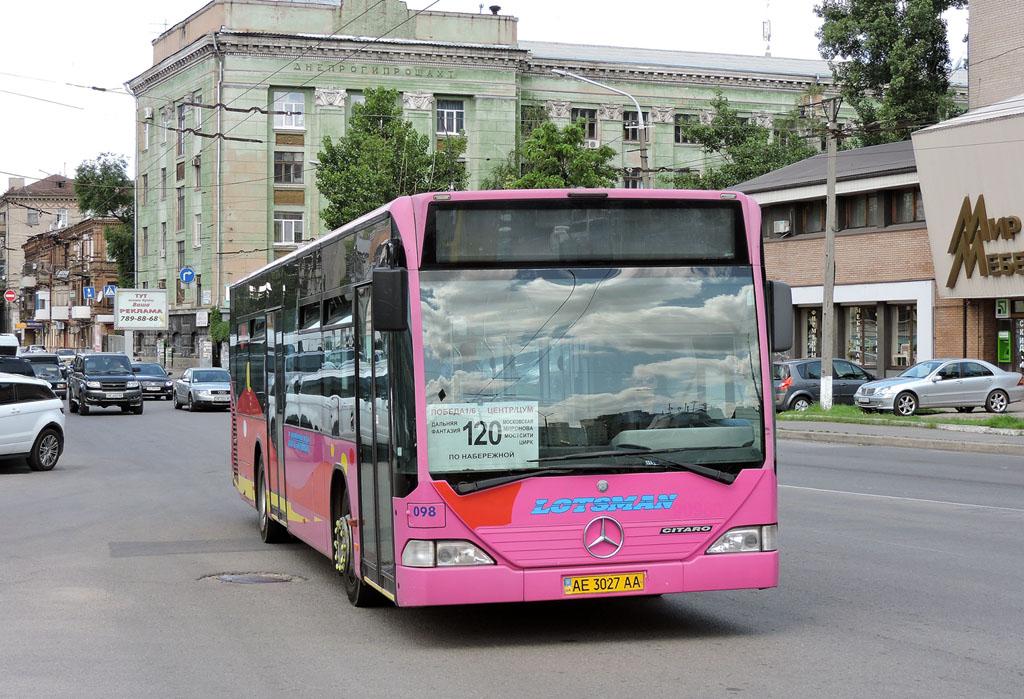 Продолжается борьба за качество перевозок. Новости Днепра