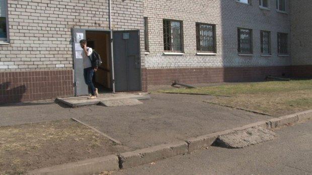 Маломобильные люди не смогут попасть на выборы. Новости Днепра