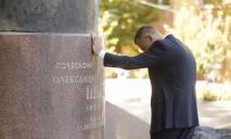 Борис Филатов в День города сделал сенсационное заявление: «Найдено могилу и прах Александра Поля»