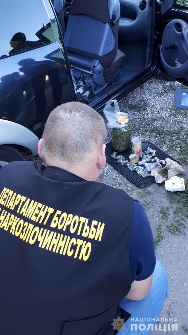 На Днепропетровщине у мужчины нашли наркотики. Новости Днепра