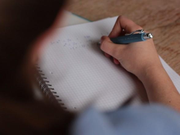 Какие экзамены будут сдавать школьники. Новости Днепра