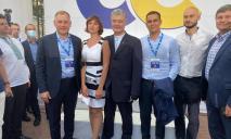 Днепр выразил солидарность с Киевом по направлению движения в Европу