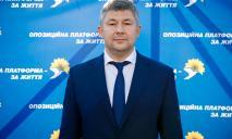 «ОППОЗИЦИОННАЯ ПЛАТФОРМА – ЗА ЖИЗНЬ» выдвинула на пост мэра Днепра Сергея Никитина