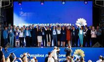 ОПЗЖ на Днепропетровщине способна стать реальной движущей силой после победы на выборах