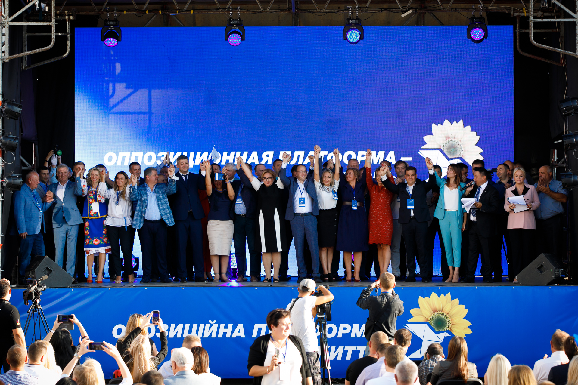 Прошла региональная конференция ОПЗЖ. Новости Днепра