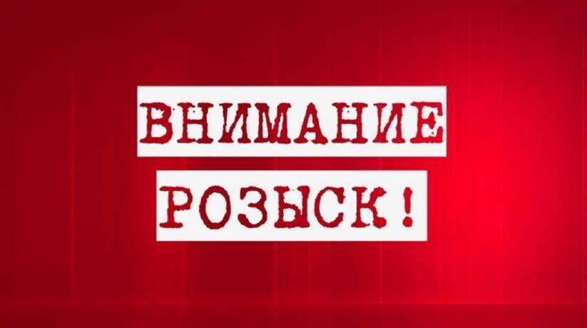 На Днепропетровщине пропали без вести дети. Новости Днепра