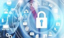 Украинцам обеспечат защиту персональных данных