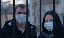 Днепр могут наказать за серьезное нарушение правил карантина