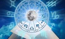Тельцам нужно сохранять спокойствие: гороскоп на сегодня
