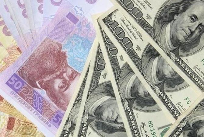 По словам специалистов, сейчас приобрести валюту по низкому курсу стало сложнее. Новости Украины