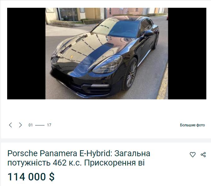 Самые дорогие машины Днепра. Новости Днепра