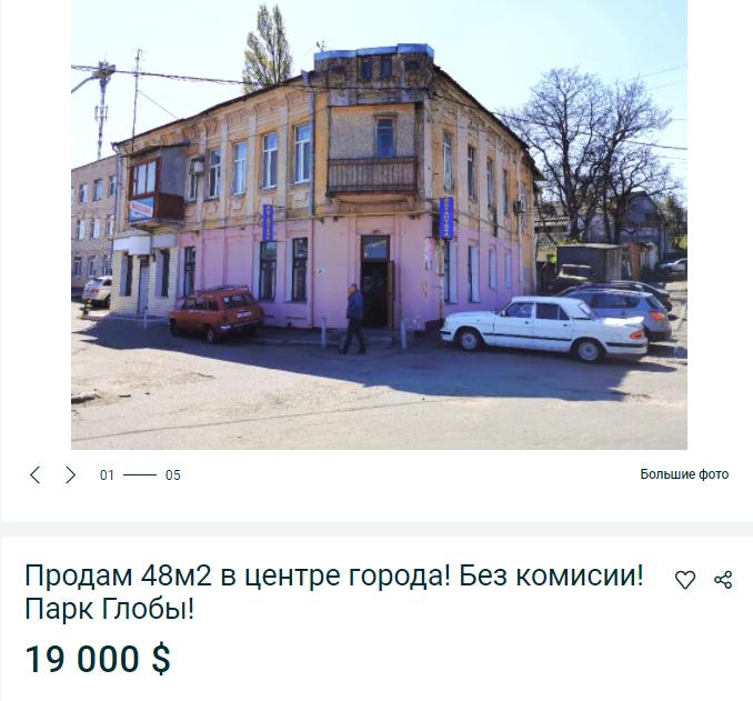Как выглядят дешевые квартиры в дорогой части города. Новости Днепра