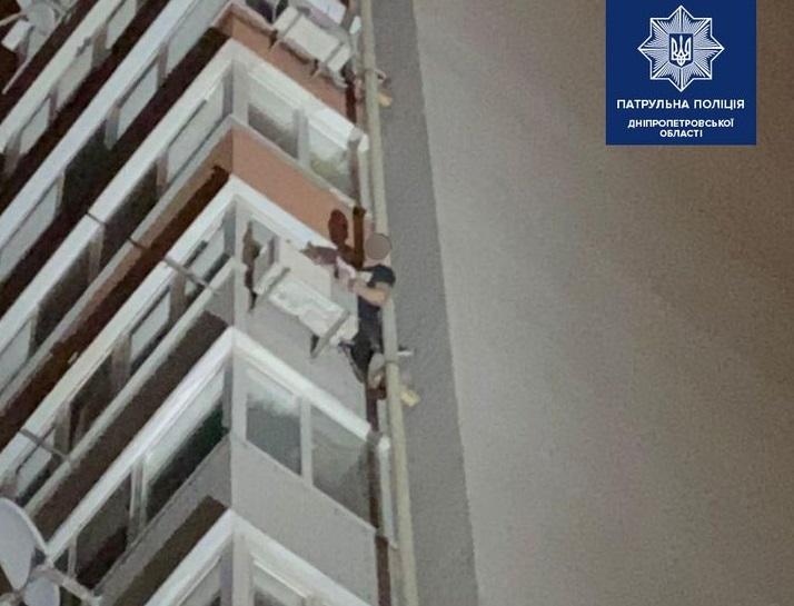 В Днепре мужчина лез на 16 этаж по трубе. Новости Днепра