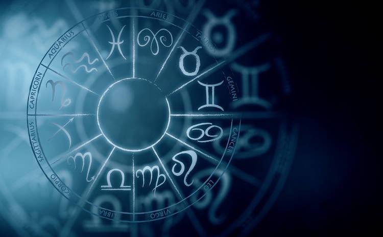 Астрологический гороскоп для всех знаков зодиака. Новости Днепра