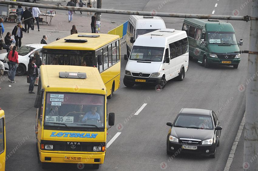 транспорт на День города