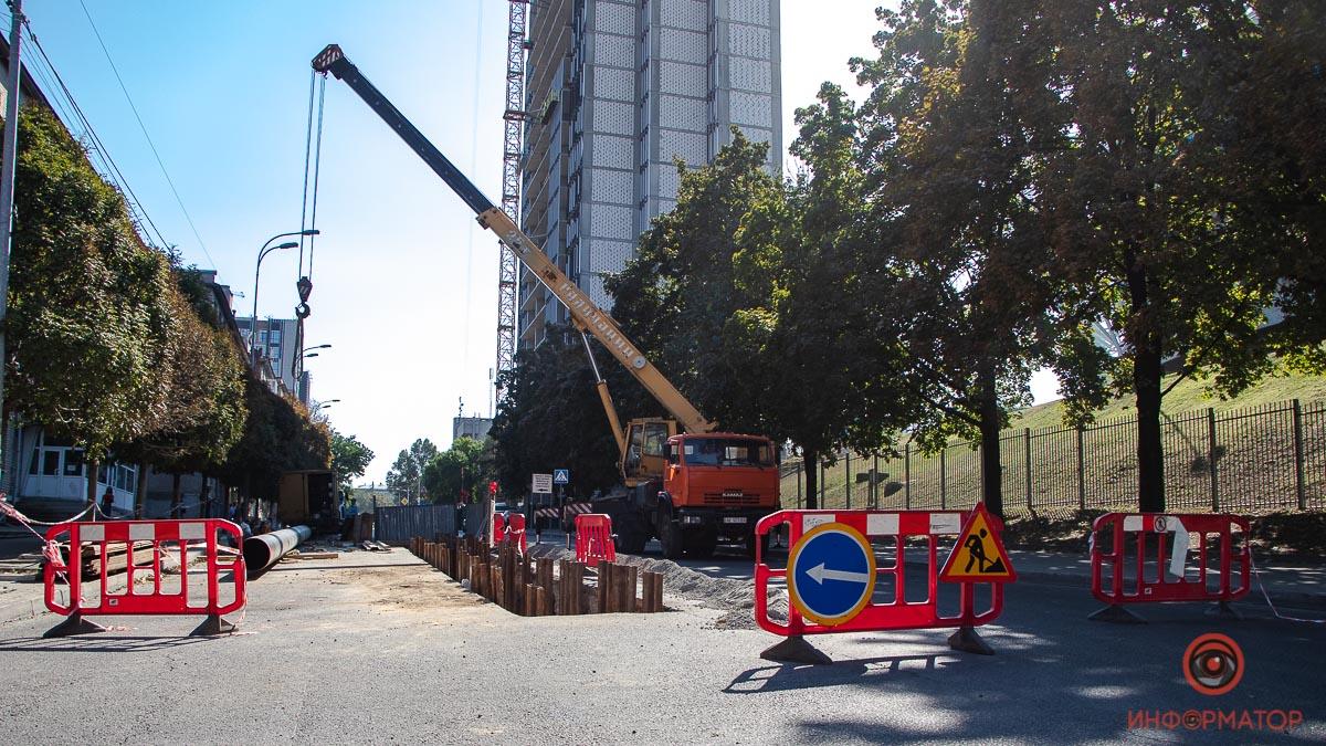 В Днепре перекрыли улицу. Новости Днепра