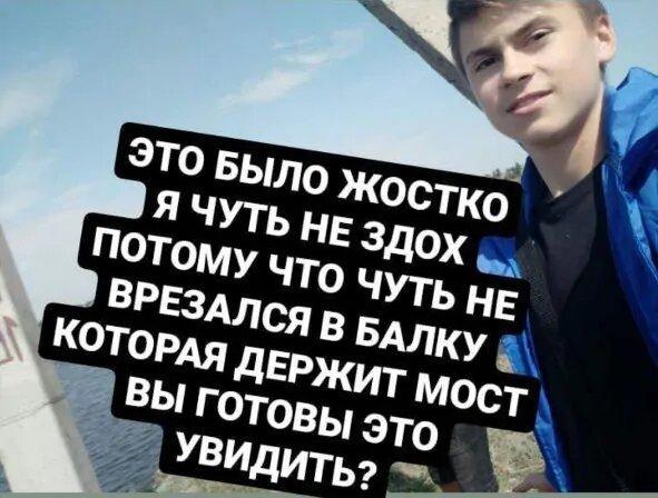 В регионе подросток выпрыгнул из поезда в воду. Новости Днепра