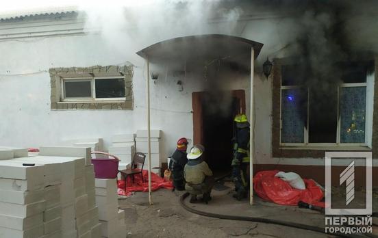 На Днепропетровщине горела баня. Новости Днепра