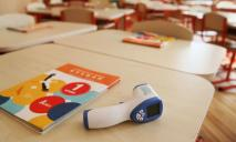 Каникулы для школьников в октябре могут перенести: названы новые даты