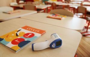 В Украине могут поменять даты школьных осенних каникул. Новости Украины
