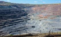 На Днепропетровщине хотят увеличить хранилище токсичных отходов