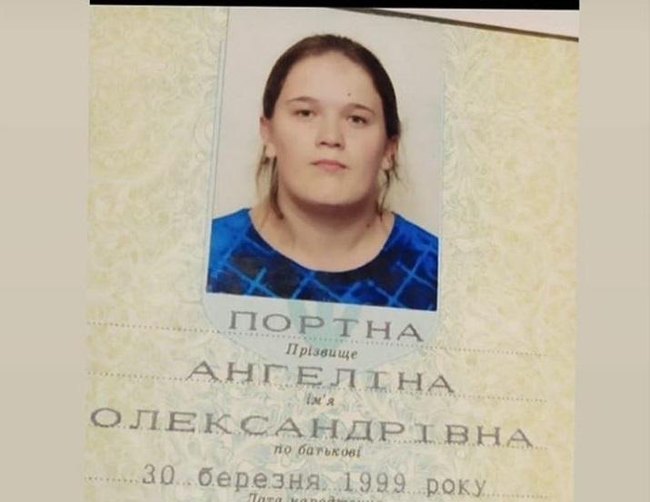 Под Днепром  пропала без вести девушка. Новости Днепра