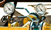 Новые тарифы на газ: какой выбрать