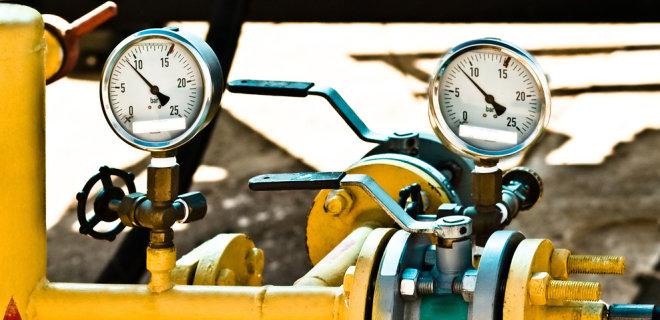 Нафтогаз представил новые тарифы на газ. Новости Днепра
