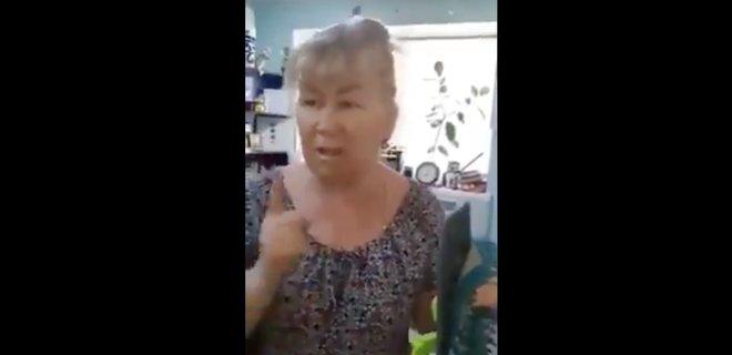В области отказались обслуживать украиноязычного покупателя. Новости Днепра