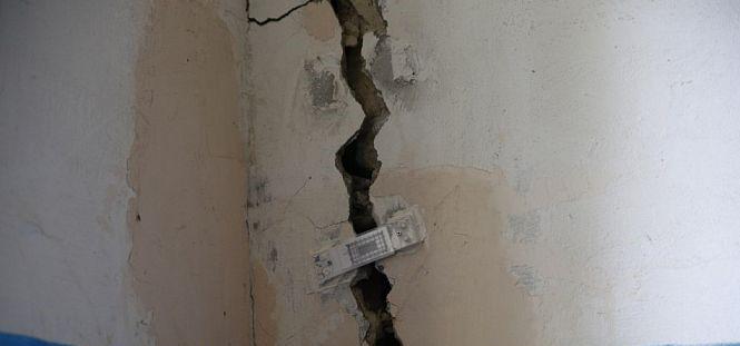 На Днепропетровщине может рухнуть жилой дом. Новости Днепра