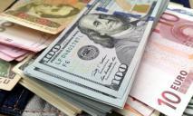 В Днепре опять подорожали самые ходовые валюты