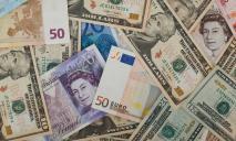 Доллар и Евро в Днепре в конце недели опять выросли