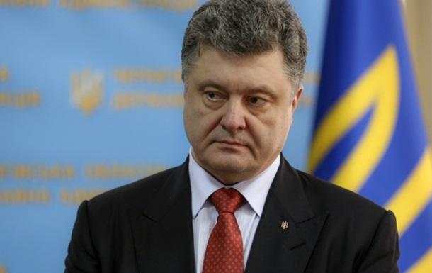 Порошенко заболел коронавирусом. Новости Украины