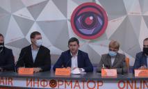 Днепровская «Батькивщина» в суде обжалует необоснованный тариф на вывоз мусора