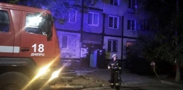 Пожар в Днепре: вспыхнула лифтовая шахта, что случилось