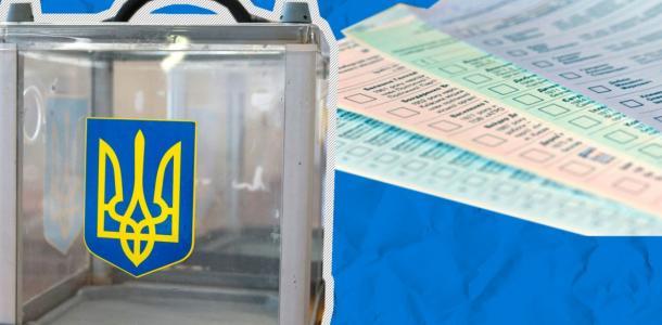 Выборы: озвучена явка в Украине на 16:00, подробности