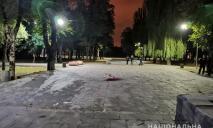 Избили до смерти: в парке нашли окровавленного мужчину