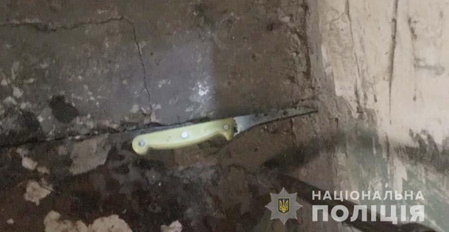 В области полицейские задержали злоумышленника. Новости Днепра
