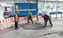 На одной из улиц Днепра обвалился асфальт
