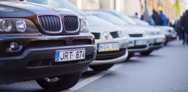 Горе для водителей: в Украине владельцев «евроблях» будут штрафовать