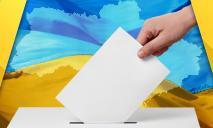 Сколько украинцев отдали свой голос на местных выборах