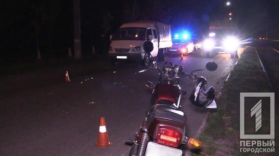 Авария в регионе. Новости Днепра