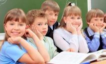 Как в Днепре будут работать школы после каникул: подробности