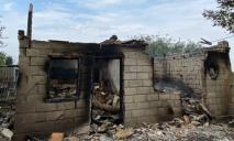 Вспомнил об обидах: под Днепром мужчина поджег дома своих знакомых