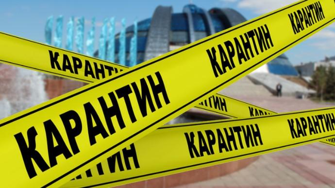 Новые карантинные запреты. Новости Украины