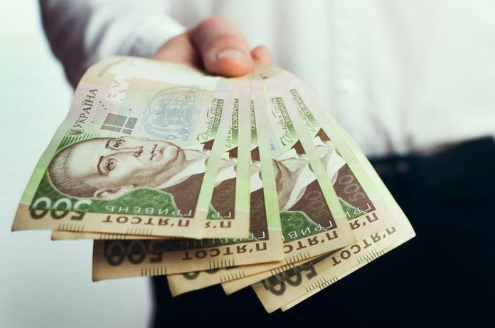 Зарплата учителям. Новости Днепра